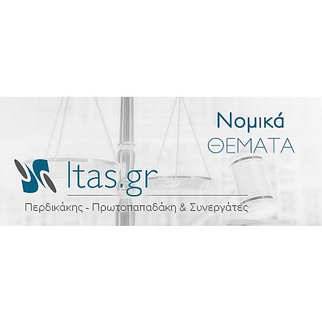 Νομολογία - Ltas-Γραφείο Νομικών και Φοροτεχνικών Υπηρεσιών  4b9ca077db7